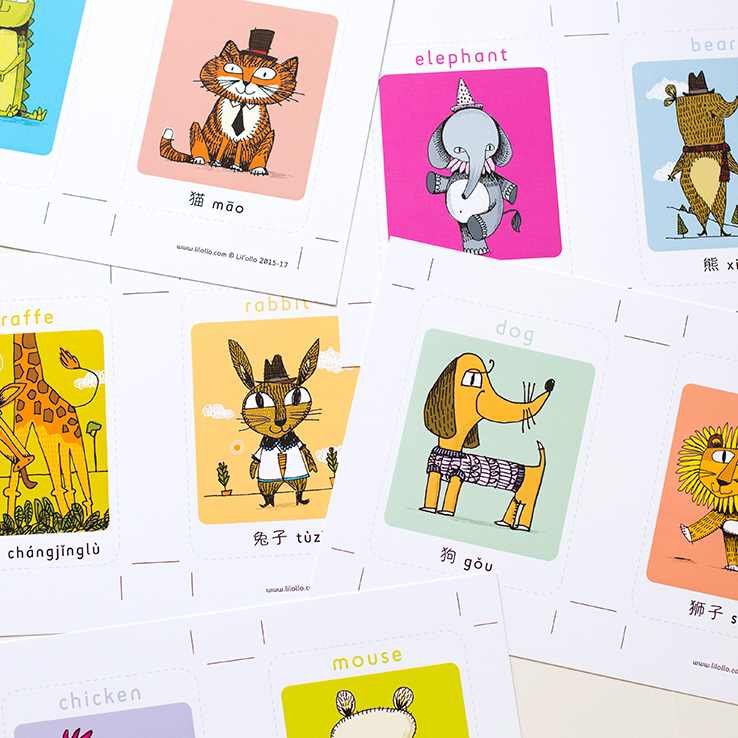 image regarding Animal Cards Printable identified as Printable Pets Flash Playing cards