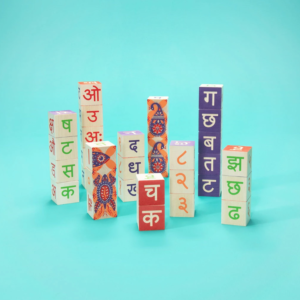 Hindi wooden blocks by uncle goose